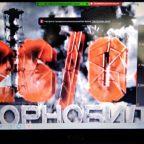 26квітня – 35-ті роковини Чорнобильської катастрофи